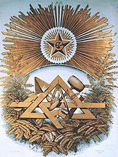 logo ARTICLE 1799